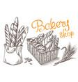 fresh bakery set vector image