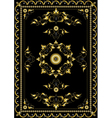 Ornament oriental rugs with golden decor vector | Price: 1 Credit (USD $1)