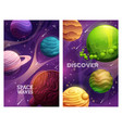 space planet banners universe galaxy exploration vector image