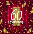 anniversary golden signboard vector image vector image