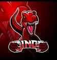 dino esport logo mascot design vector image vector image