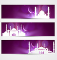 eid headers vector image vector image