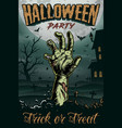 halloween party colorful vintage poster vector image vector image
