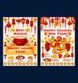 happy chinese new year traditional greetings vector image vector image