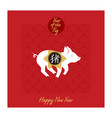 happy new year pig chinese zodiac symbol vector image
