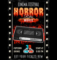 horror movie colored retro poster with videotape vector image vector image