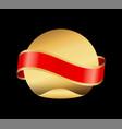 ribbon red stripe and circle vector image