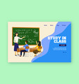 study in class landing page children study in vector image vector image