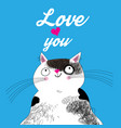 big cat in love vector image vector image