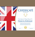 certificate or diploma the united kingdom flag vector image vector image