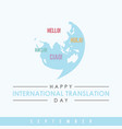 design emblem for international translation day vector image vector image