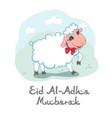eid al-adha mubarak card design with cute little vector image vector image