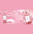 rose wine bottle and glass mockup promo banner vector image vector image
