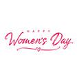 womens day elegant paintbrush text banner vector image