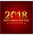 2018 happy chinese new year year of the dog red ba vector image