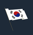 flat style waving republic of korea flag vector image vector image