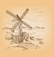 windmill with wheat fields vector image vector image