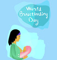world breastfeeding day mother breastfeeding baby vector image