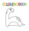 cute dino coloring book vector image vector image