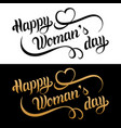 happy womans day card vintage love background 8 vector image vector image