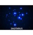Set of Symbol Zodiac Sagitarius vector image