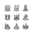 asian cities and counties landmarks icons set 4 vector image