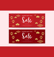 chinese new year sale design template vector image vector image