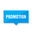 promotion price tag vector image vector image