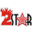 two star 2star logo vector image vector image
