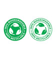 biodegradable recyclable icon 100 percent bio vector image vector image