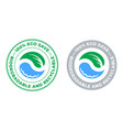 biodegradable and recyclable icon eco save bio vector image vector image