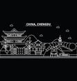 chengdu silhouette skyline china - chengdu vector image vector image
