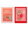 happy valentines day i love you posters male teddy vector image