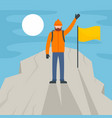 man climb the mountain peak background flat style vector image