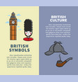 british culture and symbols on vertical brochures vector image vector image