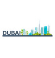 dubai tourism travelling dubai city vector image