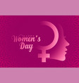 lovely womens day background with face and female vector image