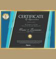 certificate retro design template 13 vector image vector image