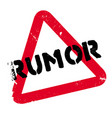 rumor rubber stamp vector image