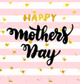 happy mothers day postcard design vector image vector image