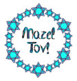 mazel tov inscription hebrew i happiness vector image vector image