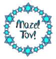 mazel tov inscription hebrew i happiness vector image vector image