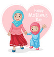 happy mother days icon vector image