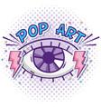 human eye pop art vector image