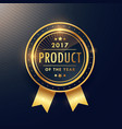 product of the year golden label design vector image vector image