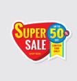 super sale concept banner promotion poster vector image vector image