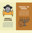 travel to israel vertical promo booklets with vector image vector image