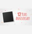 12 years anniversary photo frame card 12th year