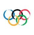 2020 japan summer sports