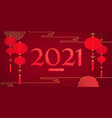 2021 chinese year composition vector image